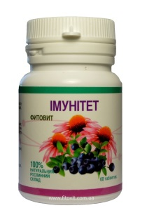 Фитовит Имунитет